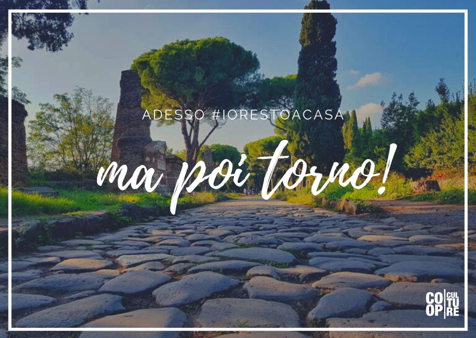 veduta della Via Appia: percorso di pietre levigate, alberi e parco attorno